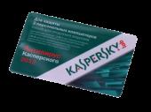 Антивирус Касперского, продление лицензии на 2 ПК, 1 год, карта